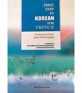 Primi passi in Coreano per francesi (CD incluso)