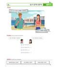 Sogang Korean 1B: Student's Book (2 Books + 1 CD)