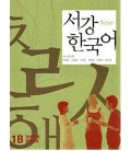 Sogang Korean 1B: Workbook (Buch + 1 CD)