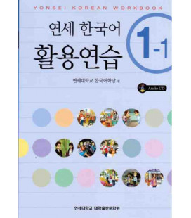 Yonsei Korean Workbook 1-1 (CD inclus)