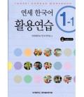 Yonsei Korean Workbook 1-1 (CD inklusive)