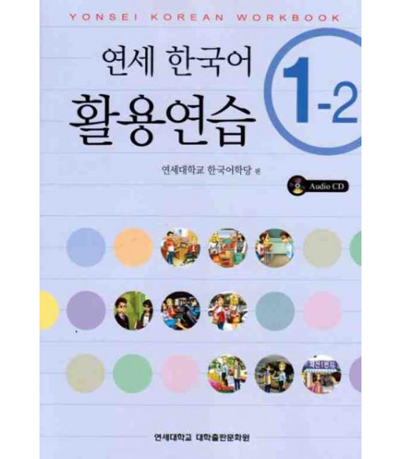 Yonsei Korean Workbook 1-2 (Incluye CD)