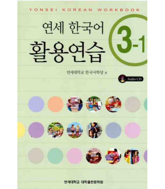 Yonsei Korean Workbook 3-1 (Incluye CD)