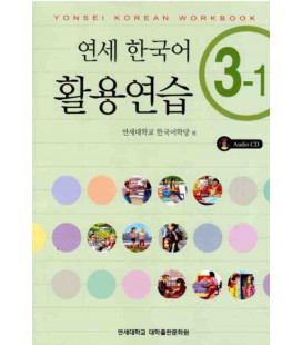 Yonsei Korean Workbook 3-1 (CD inklusive)