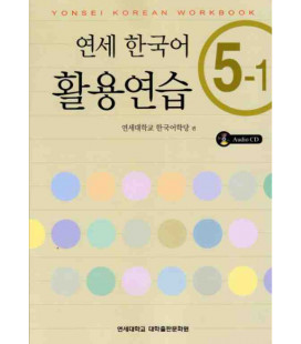 Yonsei Korean Workbook 5-1 (CD Included)
