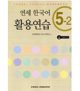 Yonsei Korean Workbook 5-2 (CD inklusive)
