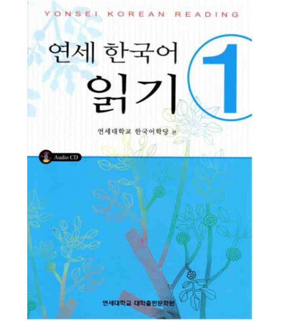 Yonsei Korean Reading 1 (Incluye CD)