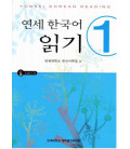 Yonsei Korean Reading 1 (CD Included)