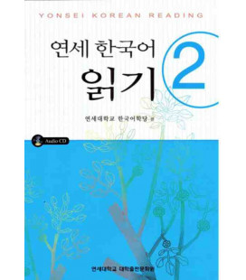 Yonsei Korean Reading 2 (CD inklusive)