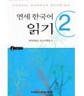 Yonsei Korean Reading 2 (CD inklusive)