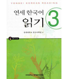 Yonsei Korean Reading 3 (CD inclus)