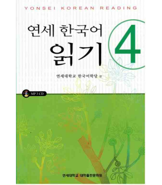 Yonsei Korean Reading 4 (Incluye CD)