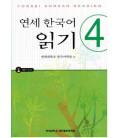 Yonsei Korean Reading 4 (CD inclus)