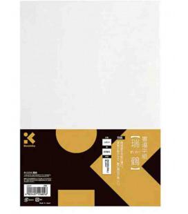 Kalligraphieblätter Kuretake – Model LA5-4 (hohe Qualität – 20 Blätter)
