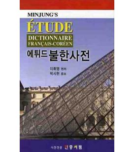 Dictionnaire français-coréen ETUDE
