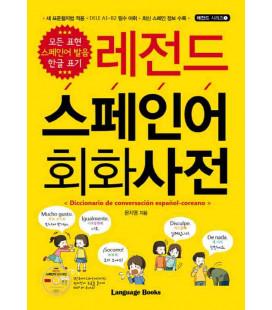 Diccionario de conversacion espanol-coreano (Enthält CD)