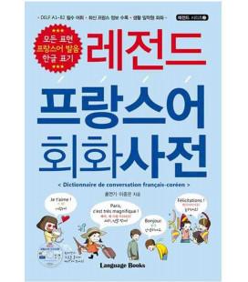 Dictionnaire de conversation français-coréen (incluye CD)